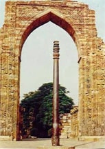 Image: the iron pillar